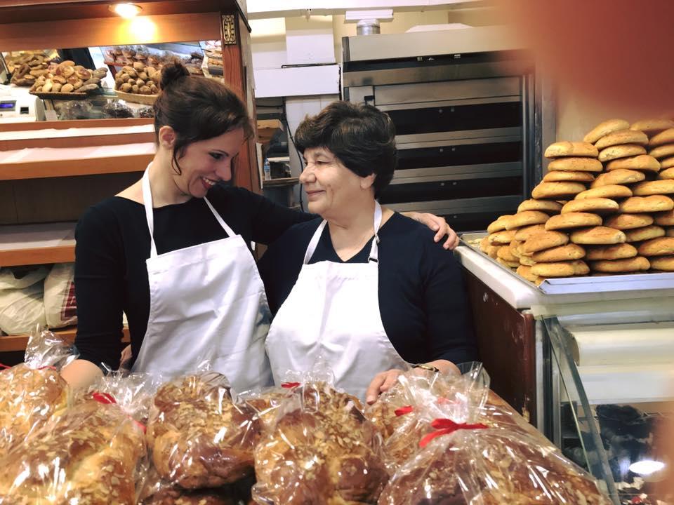 pnika bakery